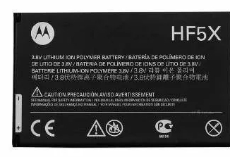 Bateria Motorola Hf5x Mb526