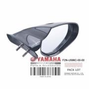 Retrovisor para Jet Ski Yamaha VX/ VXR/ VXS 2010 à 2014 RH (Lado Direito) F2N-U596C-00