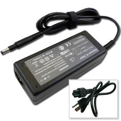 Fonte Carregador Para Ultrabook Hp Compaq 19.5v 3.33a 65w  - ENERGIA DIGITAL