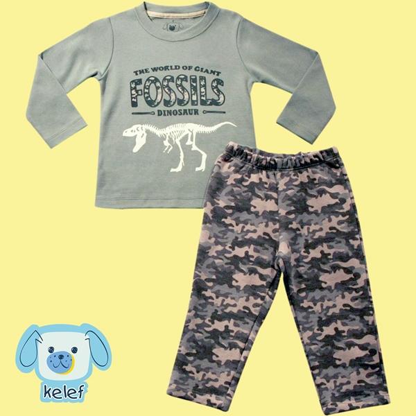 Conjunto Pijama Silk Fossils