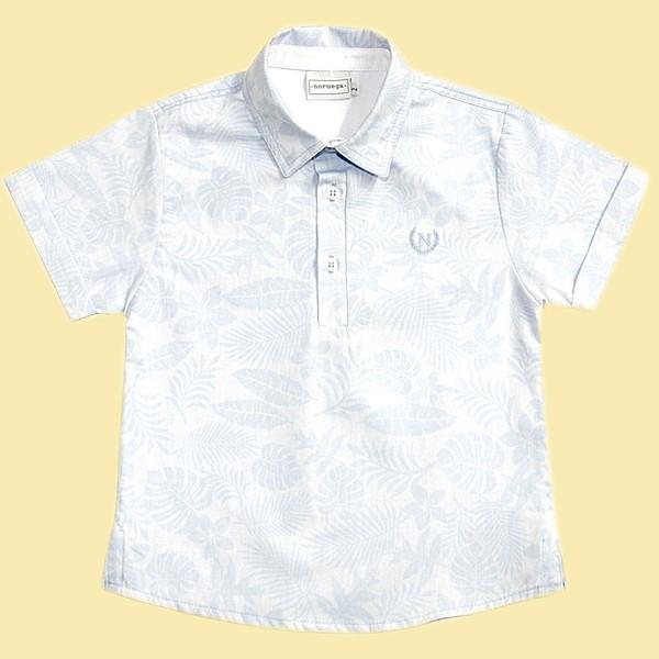 Camisa Polo Folhagem