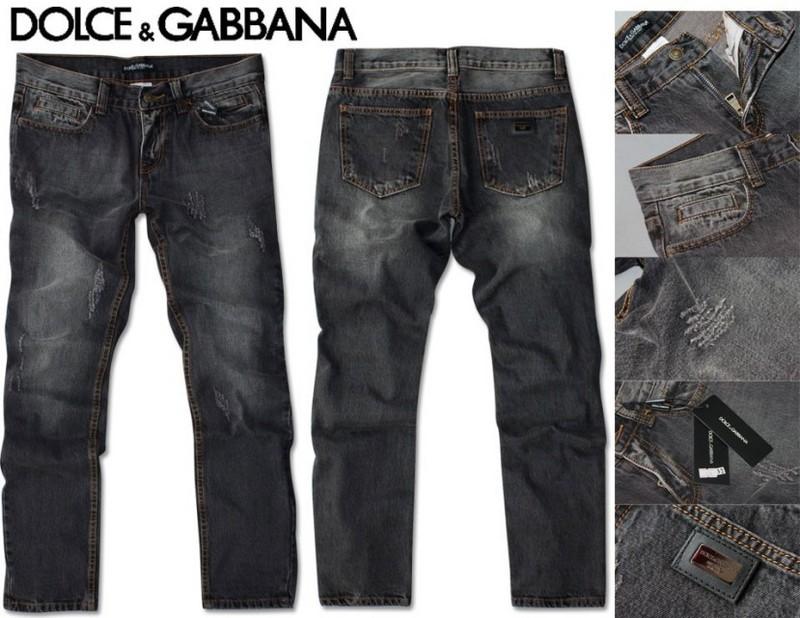 Calça Jeans D&G Masculina - Dolce & Gabbana