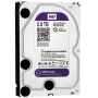 HD WD Purple 3.5 2TB - Rei dos Hds