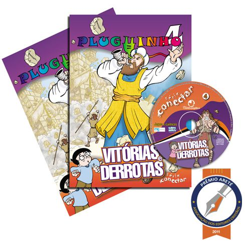 PLUGUINHO 04 - VITORIAS E DERROTAS - Kit Completo