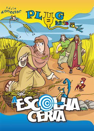 05 - ESCOLHA CERTA - Revista do Aluno  - Letra do Céu