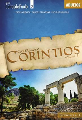 1 Coríntios - Aluno  - Letra do Céu