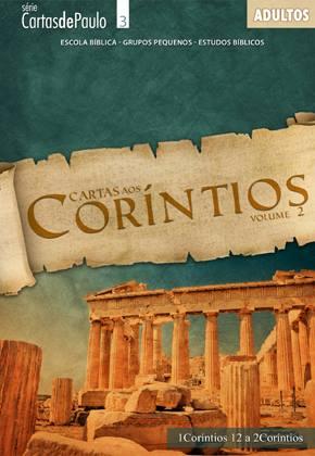 2 Coríntios - Aluno  - Letra do Céu