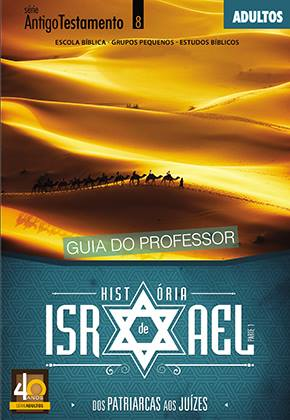 A história de Israel - v 1 - Professor  - Letra do Céu
