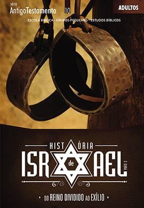 A história de Israel - v 3 - Aluno  - Letra do Céu