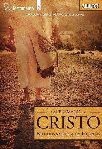 A supremacia de Cristo - Aluno  - Letra do Céu