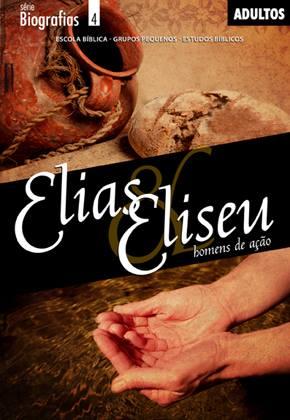 Elias e Eliseu - Alunos