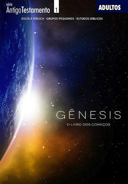 Gênesis - Aluno  - Letra do Céu