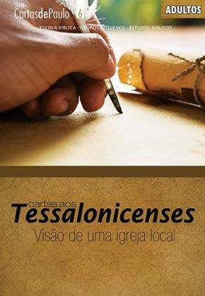 Tessalonicenses - Aluno  - Letra do Céu