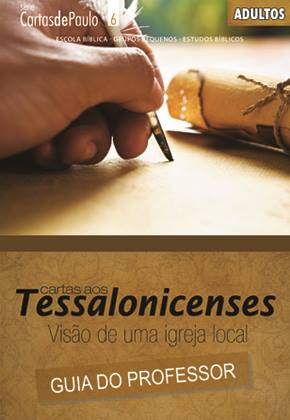 Tessalonicenses - Professor  - Letra do Céu