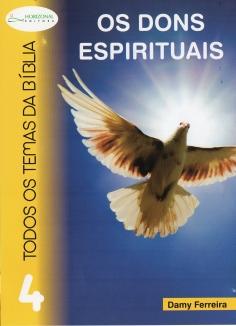 TTB 4 – Os Dons Espirituais  - Letra do Céu