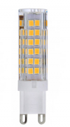Lampada Led G9 7W 220V