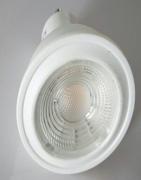 Lâmpada LED GU10 - 5W COB  - Super Oferta!