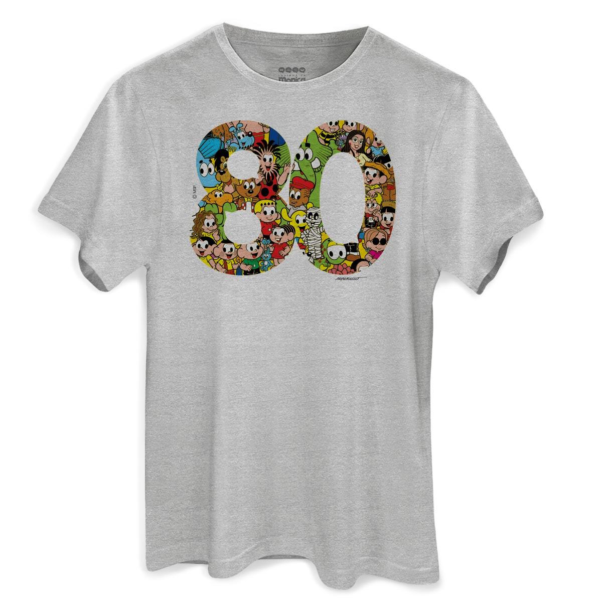 Camiseta Masculina Maurício de Sousa 80 Anos Logo