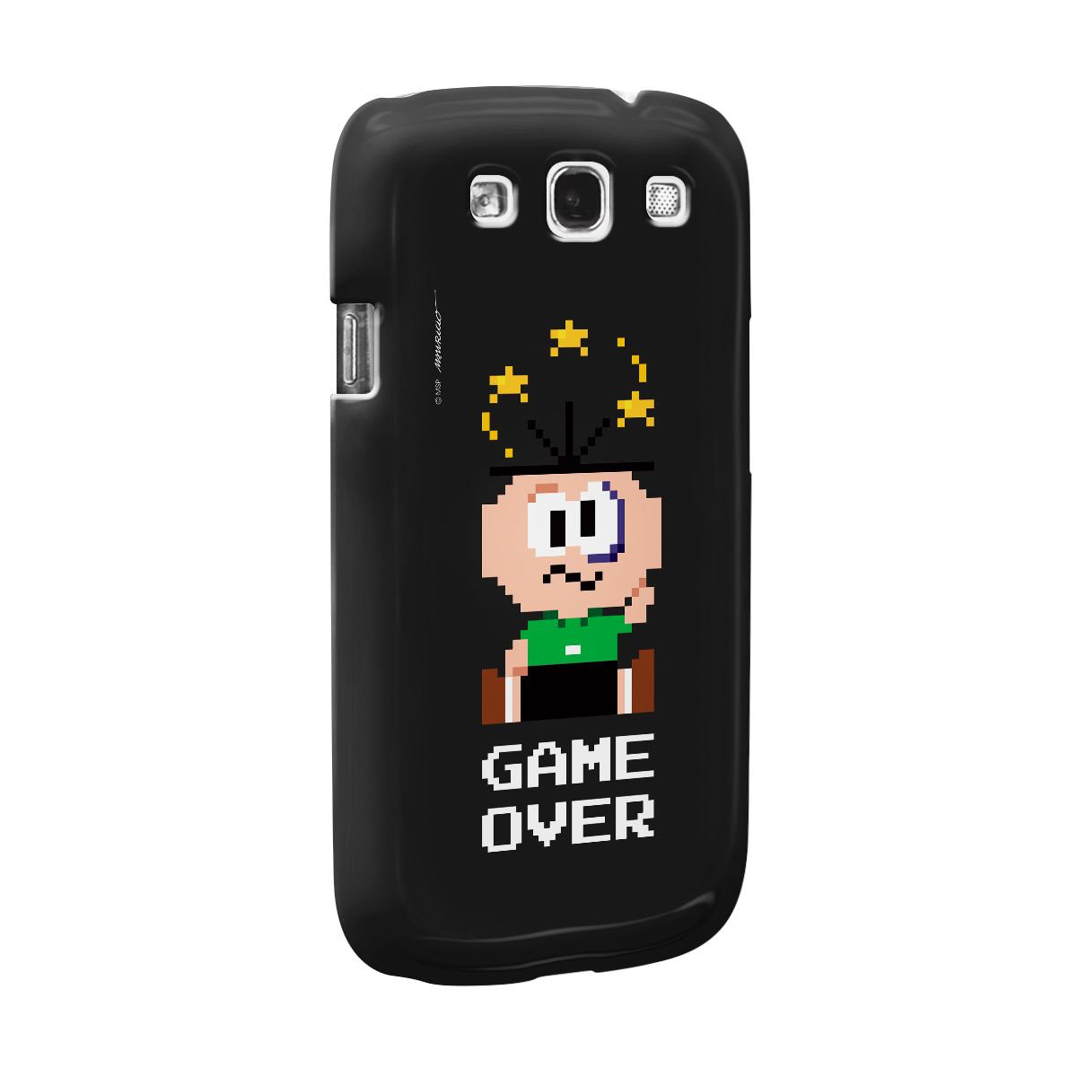 Capa para Samsung Galaxy S3 Turma da Mônica Cebolinha Game Over