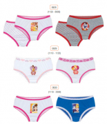 Calcinha Princesas Kit 2 unid. 00220-088
