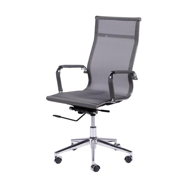 Cadeira Escritório Charles Eames Office Telinha Encosto Alto Cinza - Moln Design Furniture