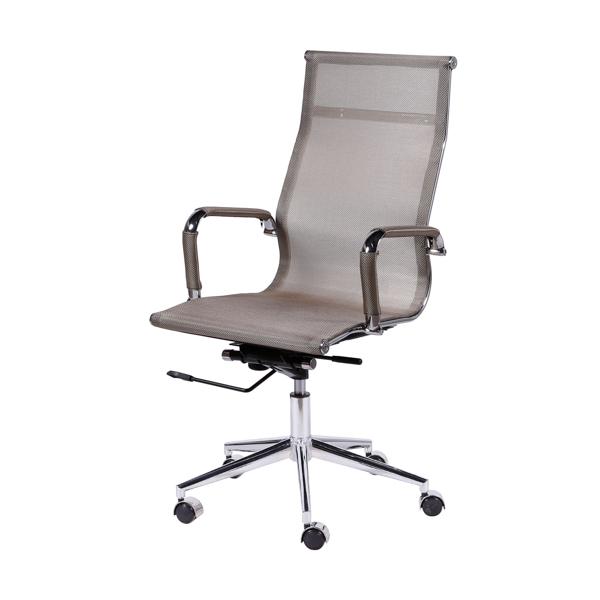 Cadeira Escritório Charles Eames Office Telinha Encosto Alto Cobre - Moln Design Furniture