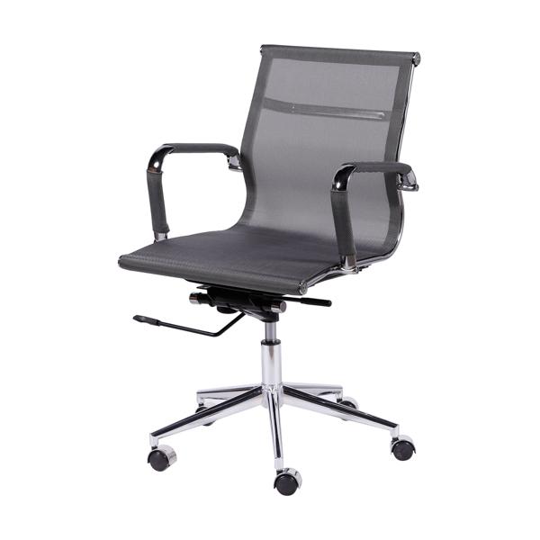 Cadeira Escritório Charles Eames Office Telinha Encosto Baixo Cinza - Moln Design Furniture