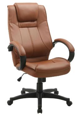 Cadeira Escritorio Cordoba Marrom - Moln Design Furniture