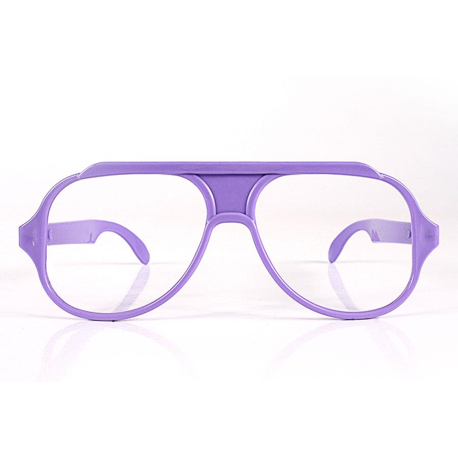 Óculos de Plástico Ray Ban Sem Lente