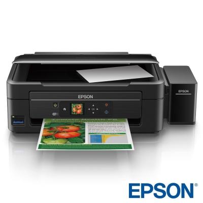Multifuncional Epson EcoTank L455  - Northshop