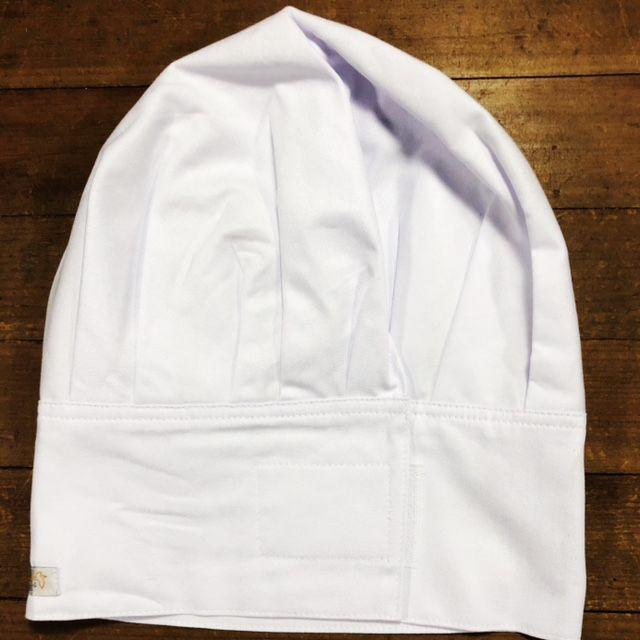 Chapéu CHEF  BRANCO Com Velcro regulador tamanho Bordado  Chef Skull Knife