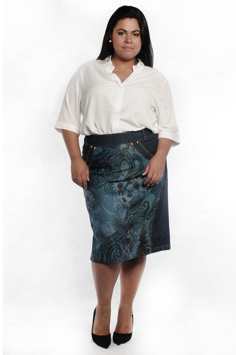 Camisa Kabene Adriana Branca 4643