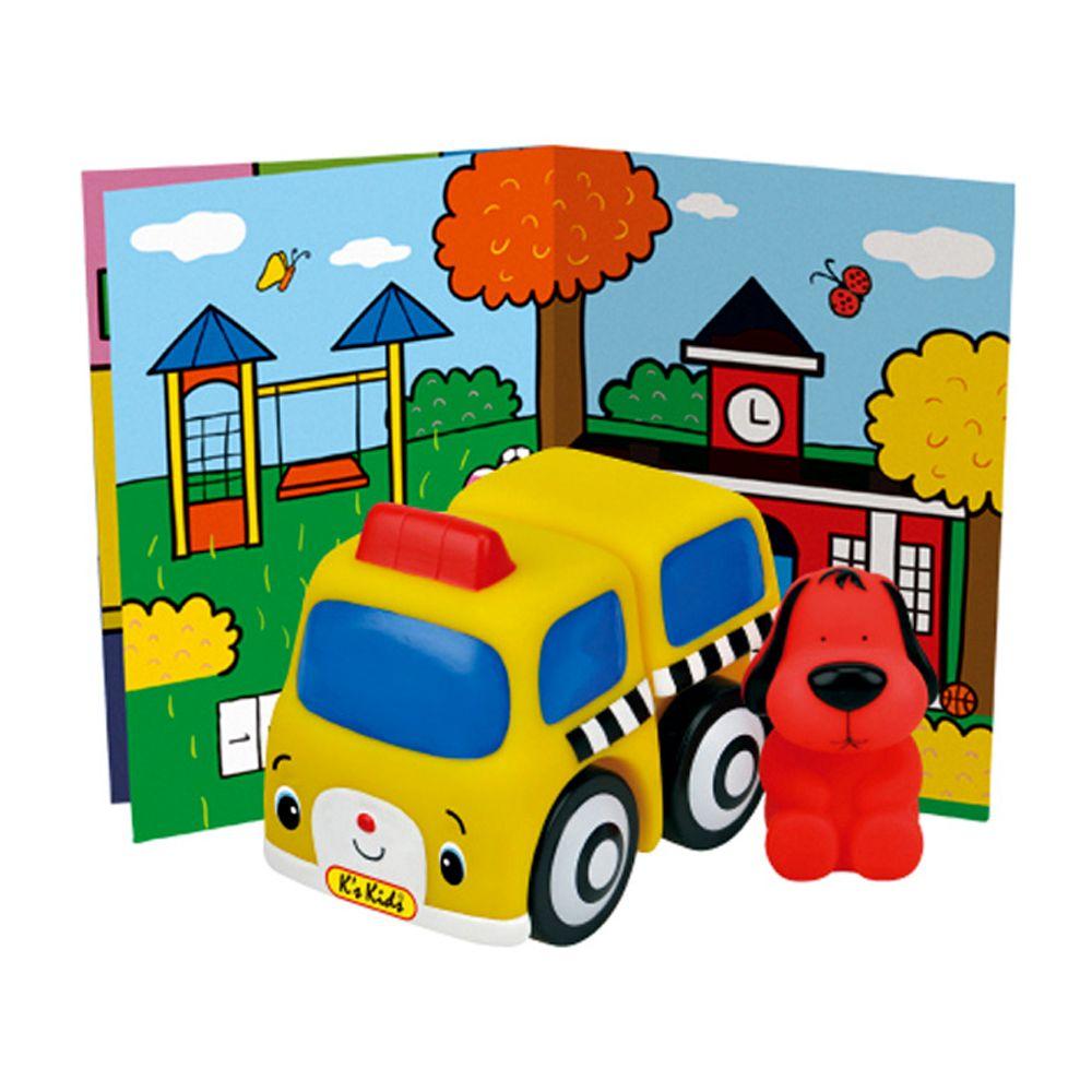 Popbo Veículos - ônibus escolar do Patrick