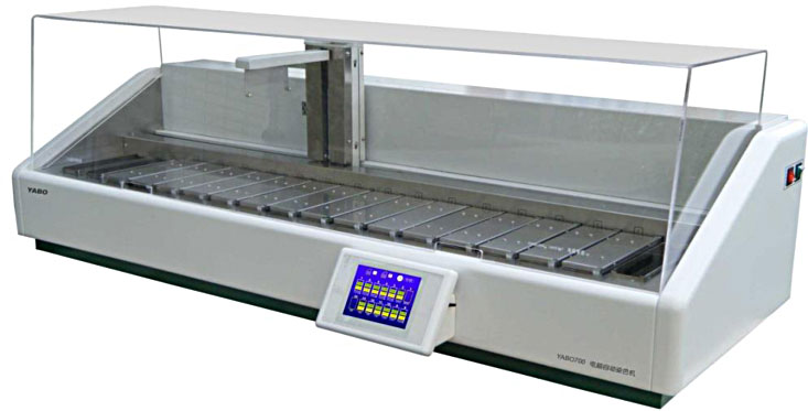Corador Automático de Lâminas Histológicas YABO-700