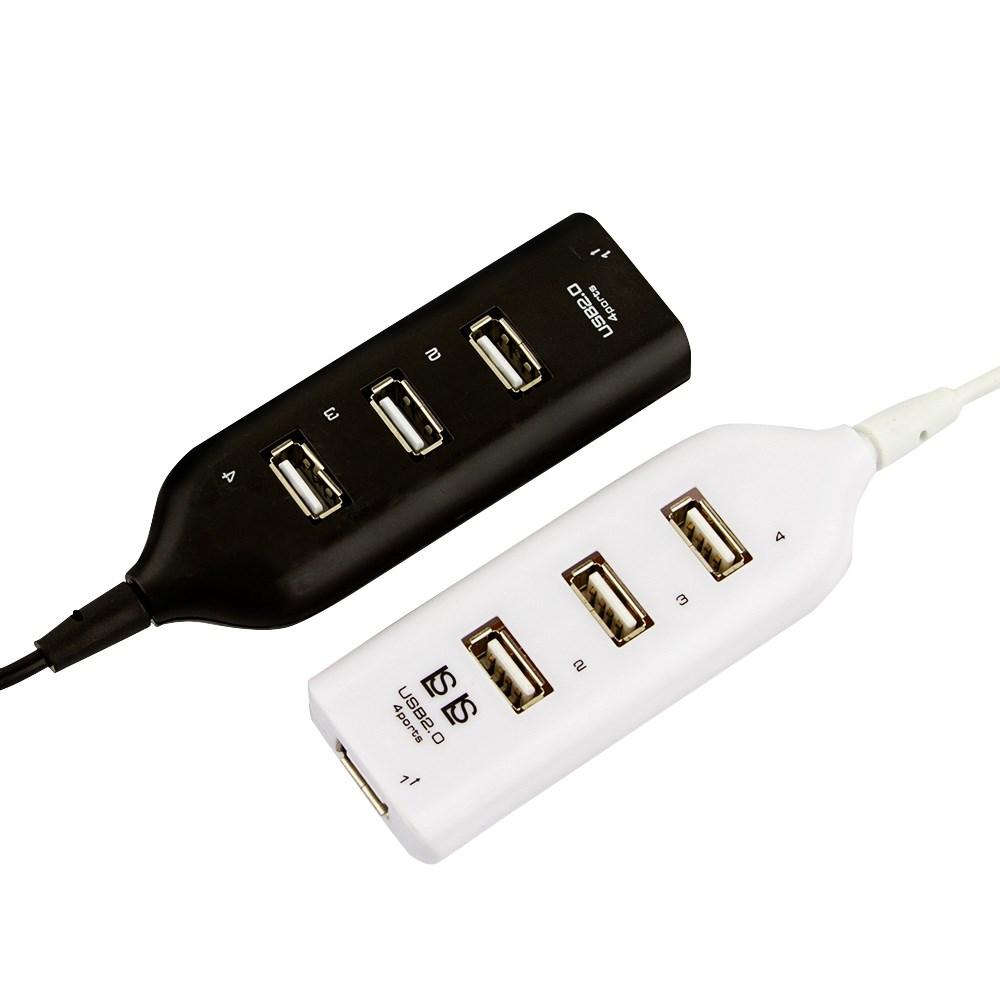 Hub USB 4 Portas  - LD Cabos Soluções Áudio e Vídeo