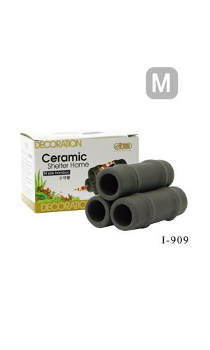 Enfeite Ceramica Ista Toca Para Os Peixes No Aquario I-909  - KZ Power