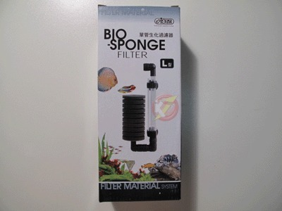 Filtro Biológico Bio-sponge Ista Para Aquarios I-143l  - KZ Power
