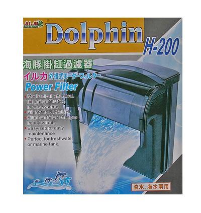 Filtro Dolphin H200 250 L/h 220v.  - KZ Power