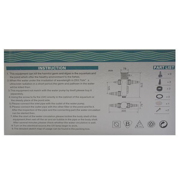 Filtro Uv Externo Sunsun Cuv-209a 9w 220v  - KZ Power
