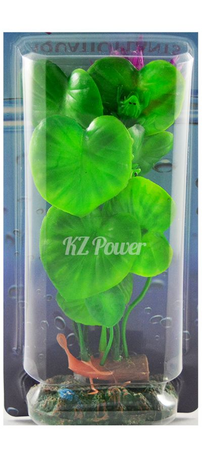Planta Artificial P/ Aquarios 20cm Mydor 1977  - KZ Power