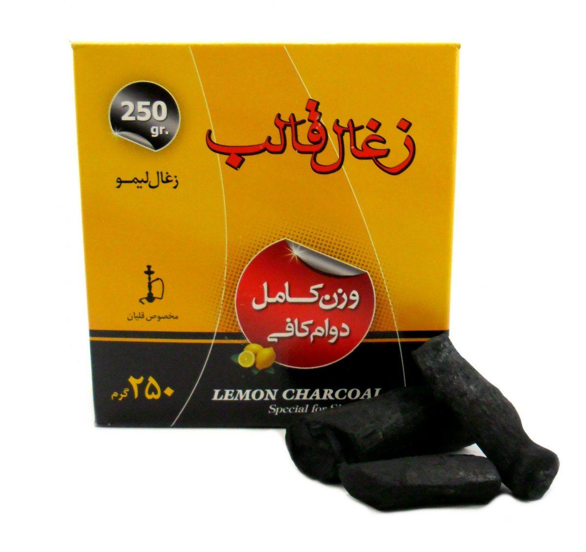 Carvão de Limão Especial para Narguile. Caixa 250g.