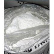 Sal azedo (1 kg)