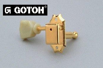 """Tarraxa Dourada """"3+3"""" botão tulipa esverdeado para guitarra - jogo 6 pçs - Gotoh (GOT-SD90SL-GD)  - Luthieria Brasil"""