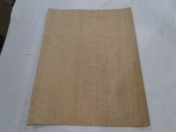 Laminado para Tampo (top) de Curupixá Frizze (flamed) para guitarra/baixo (50cm x 35cm x 0,6mm)  - Luthieria Brasil
