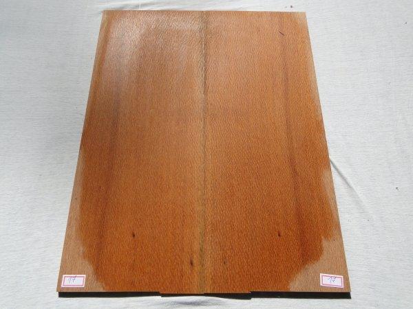 Top (tampo) de Louro faia para guitarra/baixo nº 17 (49,5cm x 19cm x 0,7cm (2 peças))  - Luthieria Brasil