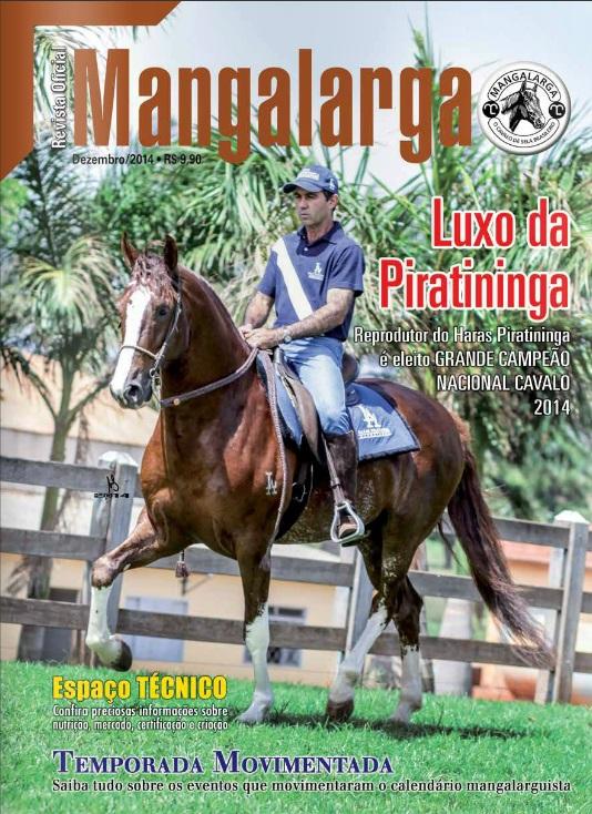 Revista Mangalarga Dezembro 2014  - Boutique Mangalarga