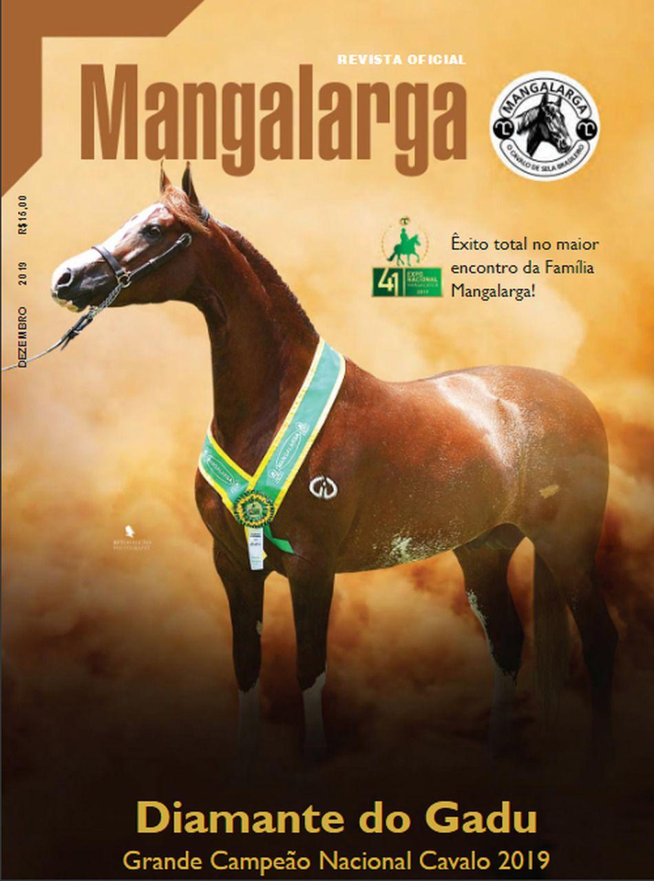Revista Mangalarga Dezembro 2019  - Boutique Mangalarga