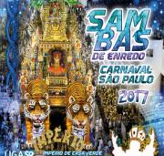 CD SAMBA ENREDO CARNAVAL 2017