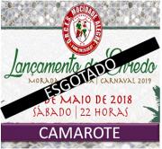 CAMAROTE - LANÇAMENTO DO ENREDO CARNAVAL 2019