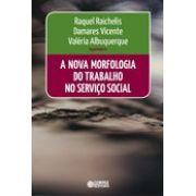 Nova morfologia do trabalho no serviço social